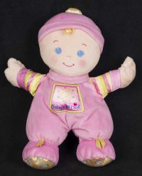 Fisher Price Baby's First Girl Doll Plush Lovey Rattle Toy 2008 #663