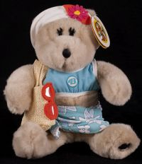 Starbucks Bearista 2002 Summer Beach Girl Bear Plush